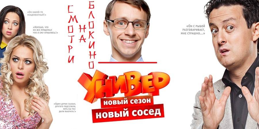 spisok-molodezhnie-seks-komedii-na-tnt